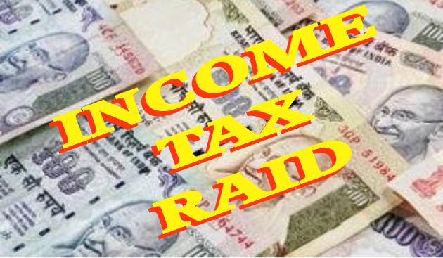IT_Raid