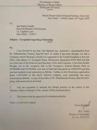 Notice_Rahul