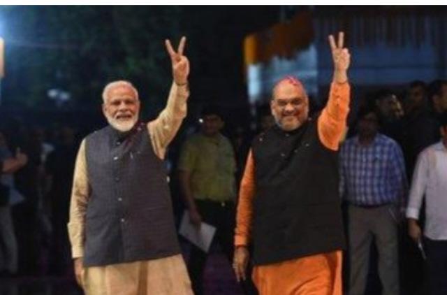 Modi_Shah